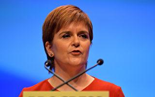苏格兰首席部长斯特金表示,在当地公共部门工作的欧盟人申请英国定居身份的费用会由苏格兰政府提供。( Mark Runnacles/Getty Images)