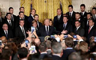 10月10日,川普在白宮活動上演講。(Win McNamee/Getty Images)