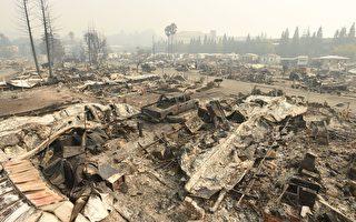 组图:加州有史以来最惨重火灾 近3000人失联