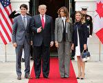 """周三(10月11日),美国总统川普(特朗普)在和加拿大总理特鲁多会面表示,朝鲜是""""必须解决的问题""""。图为川普夫妇和特鲁多夫妇合影。(Chip Somodevilla/Getty Images)"""