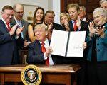 在国会改革健保法的努力陷入停滞之后,川普(特朗普)总统周四(10月12日)签署行政令,允许雇主组团跨州购买健保。( MANDEL NGAN/AFP/Getty Images)