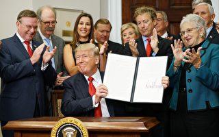 川普簽署行政令 數百萬人可跨州低價買健保