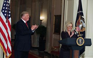 星期三(10月11日),川普提名白宫幕僚长凯利(John F. Kelly)的副手尼尔森(Kirstjen Nielsen),出任国土安全部部长。(Alex Wong/Getty Images)