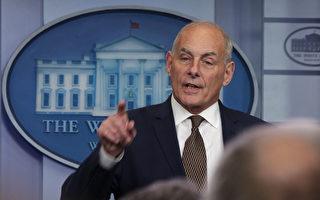 星期四(12日)在白宮新聞發布會上,白宮幕僚長約翰‧凱利(John Kelly)表示,他不會辭職。(Alex Wong/Getty Images)
