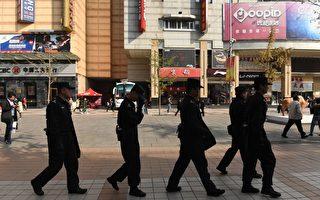 十九大倒計時,北京維安升級。圖為10月13日安保人員在北京商業區巡邏。(GREG BAKER/AFP/Getty Images)