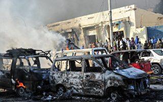 索马里史上最血腥恐袭 伤亡增至276死300伤