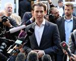 圖為奧地利31歲的人民黨主席庫爾茨(Sebastian Kurz)。(Sean Gallup/Getty Images)