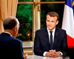 法国总统马克龙10月15日(周日)晚上接受法国电视台TF1的专访时宣布,赞成驱逐有犯罪行为的非法移民。(PHILIPPE WOJAZER/AFP/Getty Images)