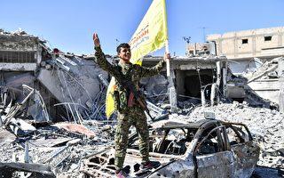 IS走向崩溃 叙利亚民主军:已收复拉卡