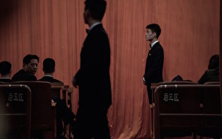 中纪委十九大报告确认了成立国家监察委的消息。(FRED DUFOUR/AFP/Getty Images)
