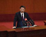 不論習近平週三(10月25日)是否將推出一位接班人,他都已經積聚足夠的權力再統治中國幾十年。  ( WANG ZHAO/AFP/Getty Images)