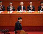 2017年10月18日习近平在中共十九大上发言后走下讲台。  (Lintao Zhang/Getty Images)