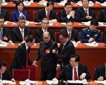 中共元老,前中组部长宋平出席开幕式,宋平被认为是江泽民的死敌。 (Photo by Lintao Zhang/Getty Images)