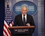 10月19日,白宫参谋长约翰·凯利在白宫简报会上发言,批评民主党议员将川普慰问阵亡士兵家属的电话用来攻击川普。  (Win McNamee / Getty Images)