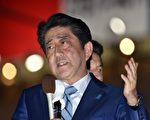 日本将于10 月22 日(周日)举行众议院议员选举,首相安倍晋三一直面临希望之党的挑战,不过选前安倍的自民党支持率大幅超前,而希望之党被立宪民主党追上。(KAZUHIRO NOGI/AFP/Getty Images)