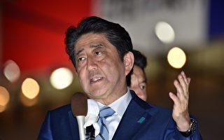 日众院选举 选前安倍自民党领先 三大党冲刺