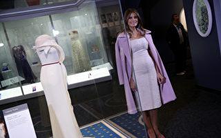 梅拉尼婭星期五(10月20日)上午,將她出席今年1月20日川普就職舞會,親自挑選的禮服,捐贈給在華府的「美國國家歷史博物館」(Win McNamee/Getty Images)