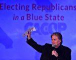 白宫前首席策略师、川普前高级顾问班浓(图)周五(20日)出席加州共和党大会。他在演讲中说,硅谷作为科技教主,盗走了美国人的工作、财富和机遇。(FREDERIC J. BROWN/AFP/Getty Images)