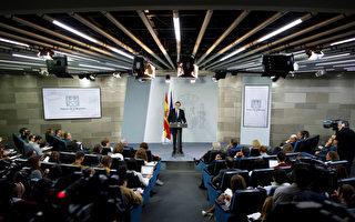 西班牙内阁会议 或强令加泰地区重新选举