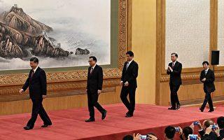 10月25日,中共十九大新一屆7政治局常委在北京人民大會堂同中外記者見面。(WANG ZHAO/AFP/Getty Images)