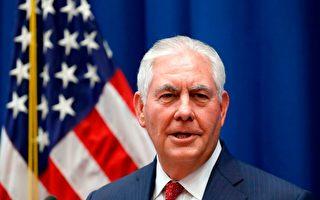 美國國務卿蒂勒森(Rex Tillerson)25日表示,華府認為阿薩德在敘利亞政府中沒有任何前途,他表示「阿薩德家族的統治即將結束」。  (ALEX BRANDON/AFP/Getty Images)
