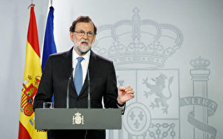 多国支持西班牙 专家:加泰独立不获国际承认
