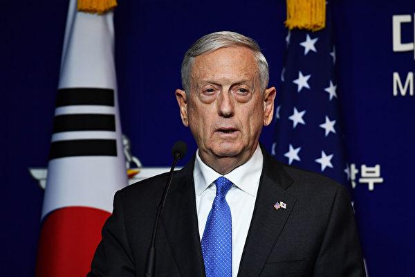 美國防長馬蒂斯(Jim Mattis)表示,朝鮮核武威脅升級,並向平壤發出嚴厲警告:美國絕不接受朝鮮擁有核武。(Song Kyung-Seok-Pool/Getty Images)