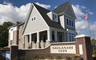芝加哥西北部Sauganash Glen社區為新建獨立屋,80多萬美元起價,近4千平方尺,學區優、治安好。(K. Hovnanian Homes提供)