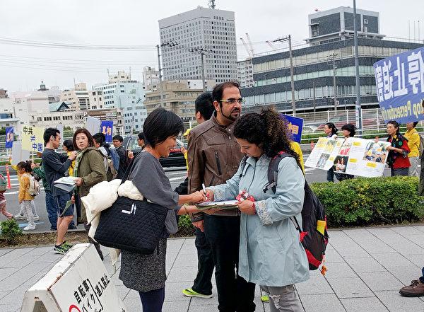 10月14日,日本部分法輪功學員在橫濱舉行了反迫害遊行活動,真相條幅吸引了很多路人觀看,中共活體摘取法輪功學員器官販賣牟利的罪行受到當地民眾的關注,很多人簽名支持法輪功學員反迫害。(盧勇/大紀元)