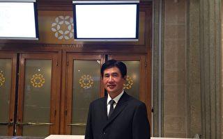 10月1日,唐國魁在巴黎凡爾賽會議宮參加2017年歐洲法輪大法交流會。(安琪/大紀元)