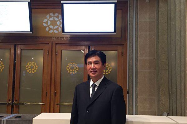 10月1日,唐国魁在巴黎凡尔赛会议宫参加2017年欧洲法轮大法交流会。(安琪/大纪元)