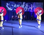 南海岸中華文化協會暨爾灣中文學校、橙縣華人商會等共同舉辦的「2017爾灣中秋月光晚會」,9月30日下午在爾灣中文學校戶外劇場舉行。(橙僑中心)