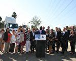 部分南加民选官员、健康组织、以及居民,在南门(South Gate)的Hollydale 公园联合发声,促港口通过清洁卡车计划。 (姜琳达/大纪元)