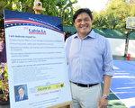 圣马利诺市议员选举,参选人罗经程10月15日发表政见,获得上百位社区人士支持。(袁玫/大纪元)
