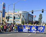 第45届罗兰岗马车节游行10月21日举行。法轮功团体获成人组第一名。(袁玫/大纪元)
