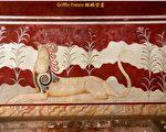希腊克里特岛Knossos出土的麒麟壁画。(行云提供)