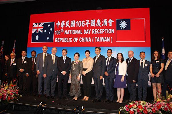 10月5日中華民國106年國慶酒會在悉尼四季酒店隆重舉行。(駱亞/大紀元)