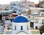 剧变造就成的美丽──圣多里尼岛Santorini(上)