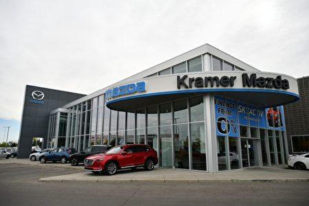 卡城最大马自达车行Kramer Mazda外景。