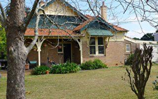 把房子先装修一番再拿到市场上卖,这种做法在澳洲各地很流行。(简沐/大纪元)