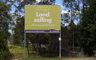住房地價漲8.5% 悉尼創紀錄每平米1051澳元