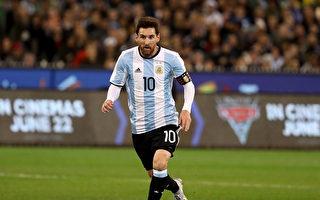 憑藉梅西的「帽子戲法」,阿根廷3:1戰勝厄瓜多爾,以小組第三直接晉級世界盃。 (Robert Cianflone/Getty Images)