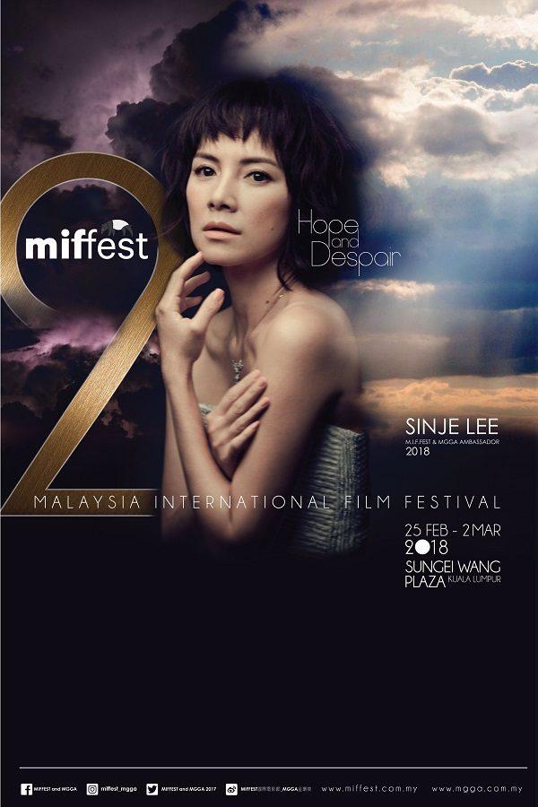 Malaysia Film festival