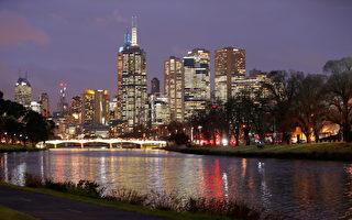 墨尔本和悉尼在世界最安全城市排行榜上的排名分别为第五名和第七名。圖為墨爾本夜景。(Darrian Traynor/Getty Images)