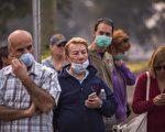北加州大火产生的烟尘严重,很多人外出都戴着口罩。(David McNew/Getty Images)
