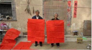 韦耀武的年老父母在家门前为儿喊冤。(访民提供)