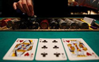 中國豪賭客在到達溫哥華前或後,會獲得一個聯繫人信息。他們給這聯繫人打電話,要求提供現金。然後他們用這些現金在賭場購買籌碼。(路透社)