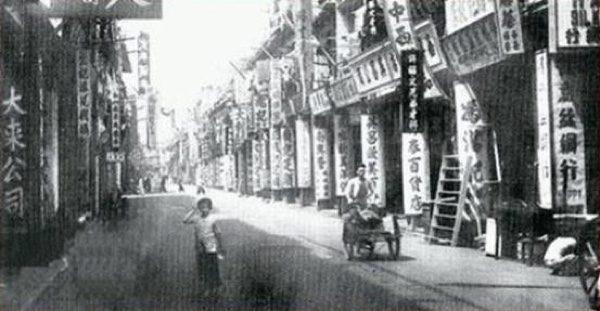 90年代的老上海街頭。(公有領域)