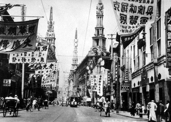 1930年的上海南京路。(公有領域)