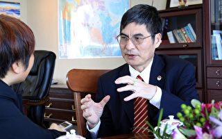 10月17日,陳良基部長接受本報記者採訪時,暢談台加過去二十年的合作,並展望新的合作。(任僑生/大紀元)